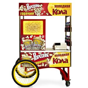 Popcorn Cart for a popcorn display warmer