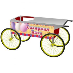 Cotton Candy Cart with four wheels has a red painted cabinet