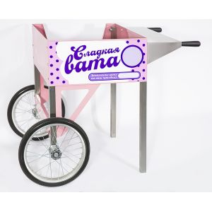 Cotton candy cart, 2 wheels, pink