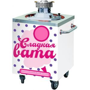 Cotton candy cart, small wheels, white