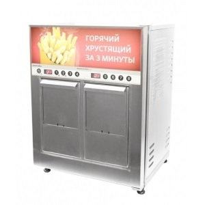 RoboFryBox Table-top Automatic Ventless Fryer