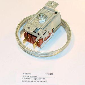 Зип ( brema ) Brema R23005