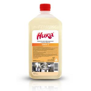 Средство дезинфицирующее концентрат щелочное с ЧАС с моющим эффектом «Ника-2»  1л