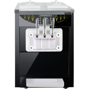 Фризер для мягкого мороженого настольный ENIGMA KLS-F626TAP