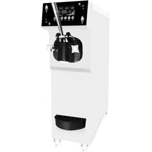 Фризер для мягкого мороженого настольный ENIGMA KLS-S12 WHITE