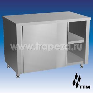 STBK-120/7 - стол-тумба ТТМ STBK-120/7