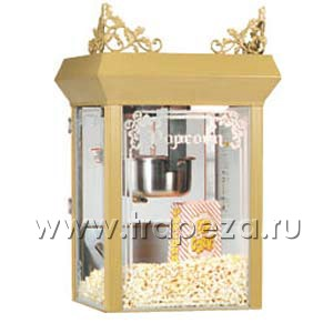 Попкорн аппараты классические Gold Medal Products Antique Deluxe