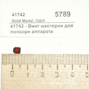 Зип ( gold medal ) Gold Medal Products 41742