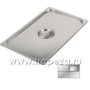 Крышка для гастроемкости GN1/6 SARO NS028-16-COVER
