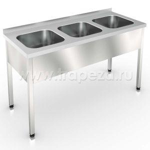 ВМЦ3-166 - ванна моеч., 3 цельнотян.мойки, разб.