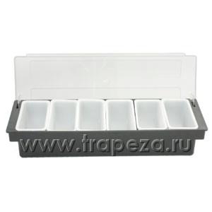 Контейнер для фруктов 6 отделений L 49см W 16см H 9 SARO NP017