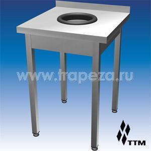 SSO1-060/7 - стол для сбора отходов усил. ТТМ SSO1-060/7