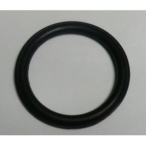 Уплотнение кольцевое 46х6,0