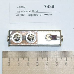 Зип ( gold medal ) Gold Medal Products 47082