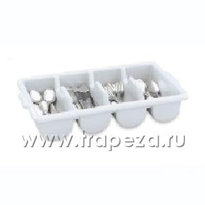Столовые приборы подставки VOLLRATH 52651