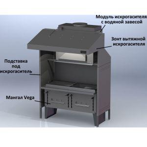 Зонт вытяжной для гриля на углях Vega 2