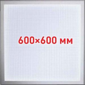 Лайтбокс тонкий 0.6х0.6м, рама алюминиевая