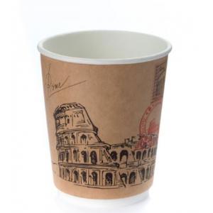 Стакан бумажный для горячих напитков двухслойный Города мира крафт 250мл