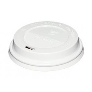 Крышка для стакана 100мл D 62мм пластик белый без носика