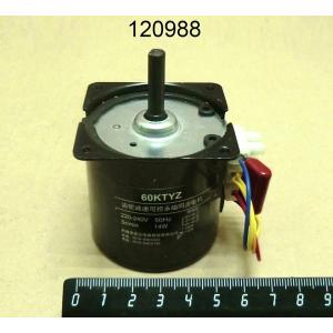 Мотор для гриля IHD-07