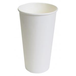 Стакан бумажный для горячих напитков 500мл белый