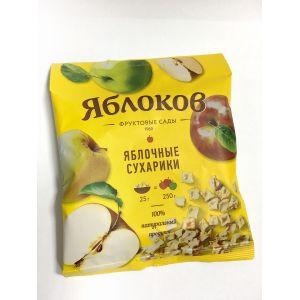 Сухарики яблочные «Яблоков», коробка (50 пакетов по 25г.)