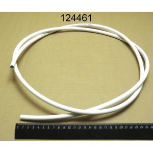 Шланг системы мойки PEX-B диам.10мм (1 метр)