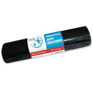 Пакеты для мусора 120л Paclan Professional черный