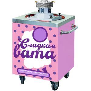 Тележка для аппарата сахарной ваты, маленькие колёса, розовая