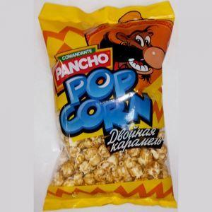 Попкорн сладкий «Двойная Карамель» «Команданте Панчо» 200г.