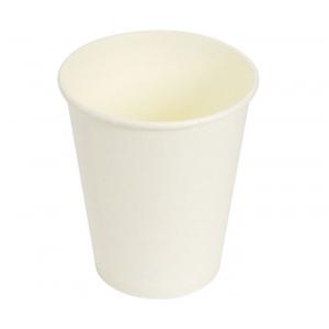 Стакан бумажный для горячих напитков 250мл белый