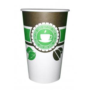 Стакан бумажный для горячих напитков Чай Кофе 400мл