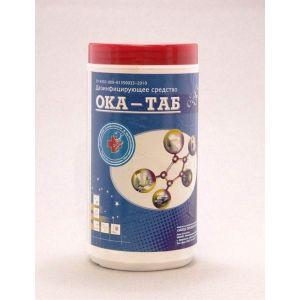 Средство дезинфицирующее хлорные таблетки «ОКА-ТАБ № 300» 1кг.