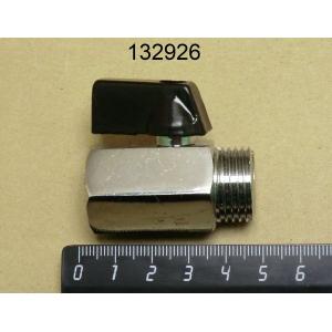 Кран для мармита IBM-165F
