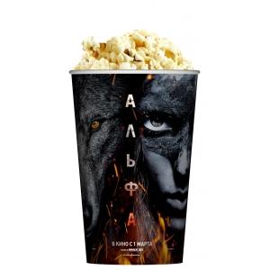 V 46 Стакан для попкорна «Альфа»