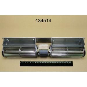 Вентилятор тангенциальный сдвоенный для FS2HAC-4PT