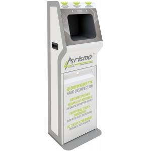 Дезинфектор для рук автоматический бесконтактный, объем бака 5л, напольный, серый