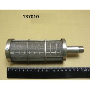 Фильтр для гидрофильтра Барьер-04