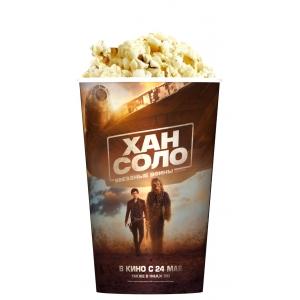 V 46 Стакан для попкорна «Хан Соло: Звездные войны. Истории»