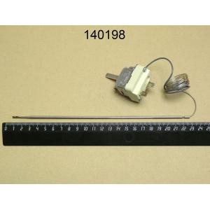 Термостат рабочий для XF 293*С