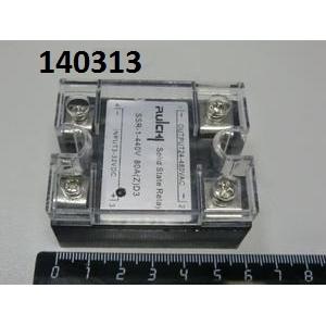 Реле твердотельное 80A/400V (управление  3-32VDC)