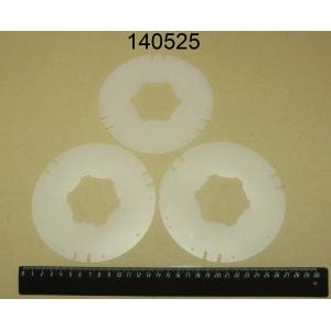 Уплотнение (3 шт) для диспенсера IC2200SM