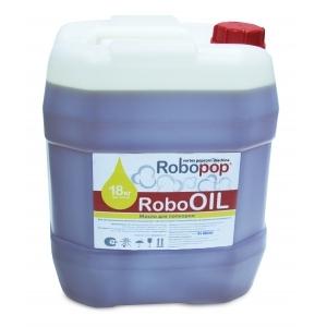 Масло для попкорна «RoboOil», для аппаратов Robo, 18кг.
