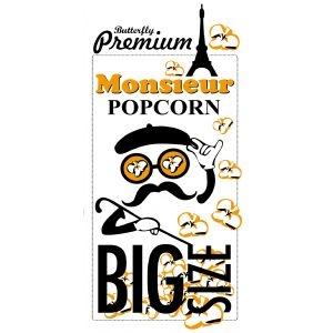 Зерно кукурузы суперпремиальное (сорт бабочка) «Monsieur Popcorn», 22.68 кг.