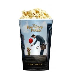 V 46 Стакан для попкорна «Кристофер Робин»