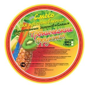 Смесь для приготовления десерта СЛАШ, «Тропические фрукты», 980г.