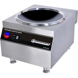 Плита индукционная WOK, 1 конфорка 1х8.0кВт, настольная, электромех.управление