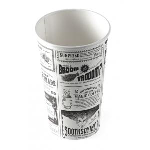 Стакан бумажный для горячих напитков Magic News 400мл белый