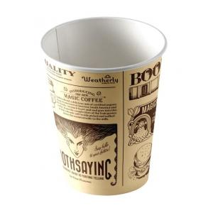 Стакан бумажный для горячих напитков MAGIC NEWS 250мл крафт