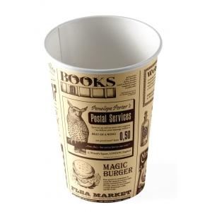Стакан бумажный для горячих напитков Magic News 300мл крафт